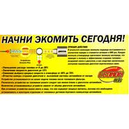 9b41fe37 Купить Разное с доставкой по низкой цене в Бишкеке. Разное - большой ...